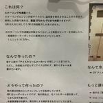 スターリング冷却システム2.jpg