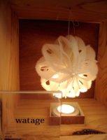 watage2