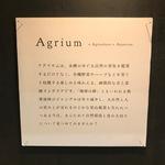 agrium2.jpg